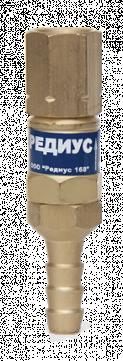 Купить недорогой кислородный обратный клапан REDIUS КО-3-К42 в СПб