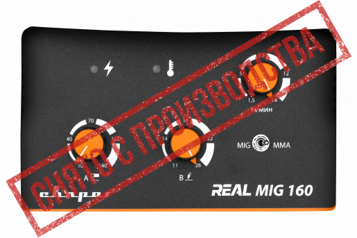 Real MIG 160-11.png