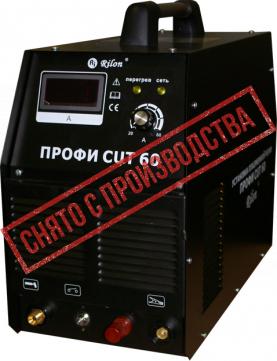 Аппарат для плазменной резки ПРОФИ CUT 60
