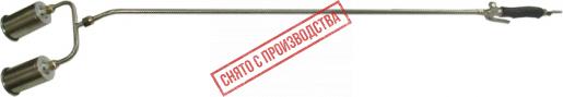 Горелка кровельная ГВ 1000-2 (клапан) 2-х факельная