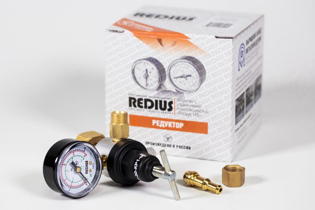 Регулятор расхода углекислотный REDIUS У-30-КР1-м