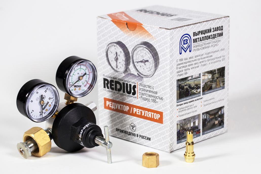 Регулятор расхода REDIUS У-30АР-40-КР1 (05103)