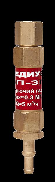 Купить недорогой затвор ацетиленовый предохранительный ЗП-3Г-231 в СПб
