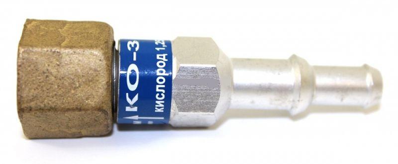 Купить недорогой обратный клапан REDIUS КО-3-К31 в СПб