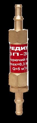 Купить предохранительный затвор для газосварки ЗП-3Г-333 в СПб.
