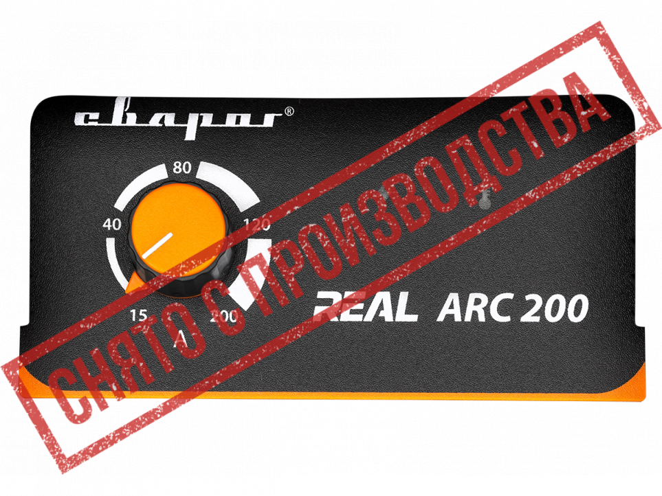 Сварочный инвертор REAL  ARC 200- 3.jpg
