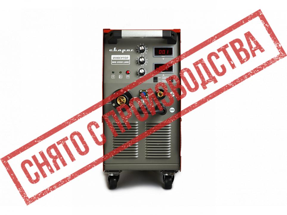 Сварлен купить сварочный инвертор MIG 2000 (J66) 222.jpg