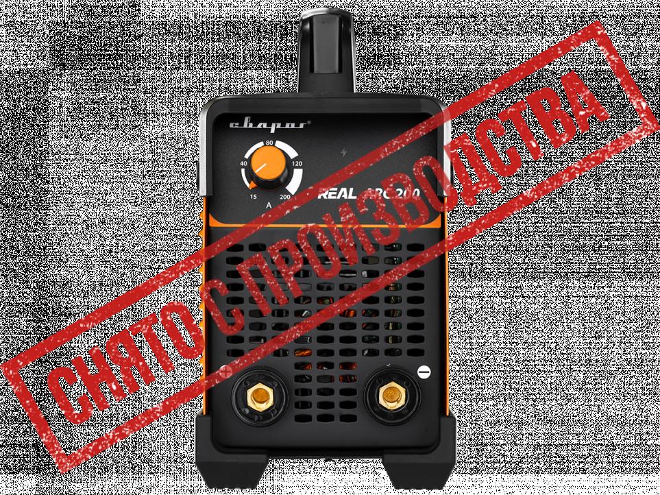 Сварочный инвертор REAL  ARC 200- 2.jpg