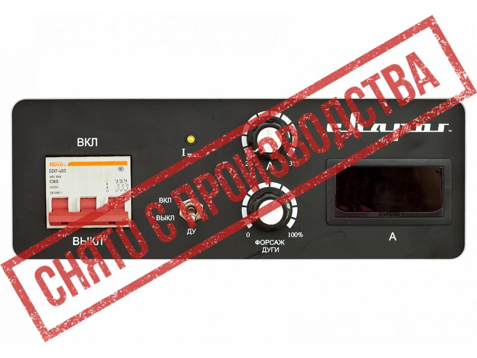 Сварлен купить  Сварочный инвертор ARC 315 (R14)   3.jpg