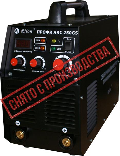 Сварочный инвертор ПРОФИ ARC 250 GS