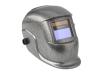 Купить недорогую Сварочную маску Сварог SV-III STEEL